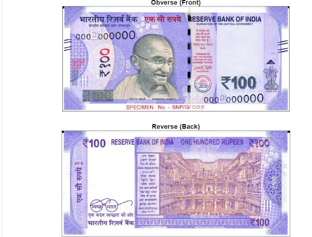 new 100 rupees indian note