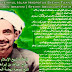 TvTarekat | Amanat Syeikhul Islam Tuan Guru Haji Abdullah Bin Ibrahim @ Syeikh Abdullah Fahim
