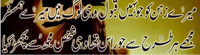 Romantic poetry in urdu for lovers,2 line urdu poetry romantic | Urdu Poetry World,romantic poetry,urdu romantic poetry,romantic poetry in urdu for lovers,2 line urdu poetry romantic,romantic poetry in urdu,urdu love poetry images download,2 Lines Shayari,Urdu Best Poetry,poetry in urdu,