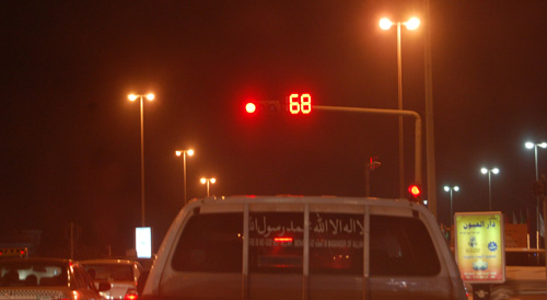 Traffic Lights with Counters in Ajman