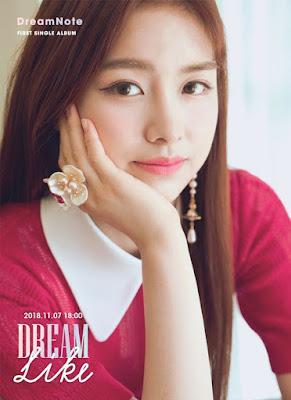 Eunjo (은조)