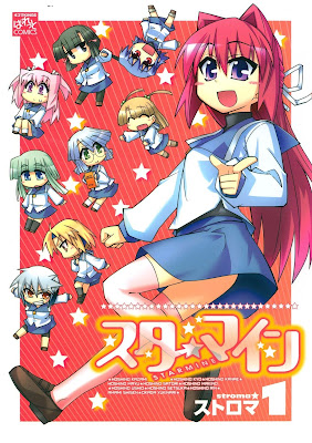 [Manga] スターマイン 第01巻 [Sutamain Vol 01] Raw Download