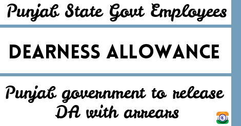 Punjab-State-Govt-Employees-DA-arrears