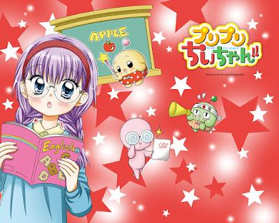 Puripuri Chii-chan de Shinozuka Hiromu