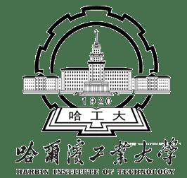 """Résultat de recherche d'images pour """"Harbin Institute of Technology logo"""""""