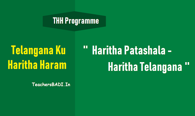 telanganaku haritha haaram, haritha telangana haritha patashala, implementation guidelines, operational guidelines, backgrund, targeted areas,approach in three stages,Telanganaku Haritha Haaram programme,  telangana green schools