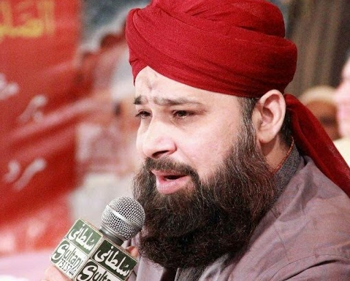 Naats Mp3 Download: Owais Raza Qadri Punjabi Naats Mp3 Download