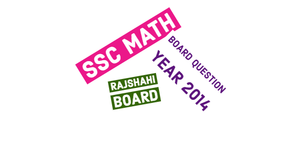 Rajshahi Board SSC Math Question 2014