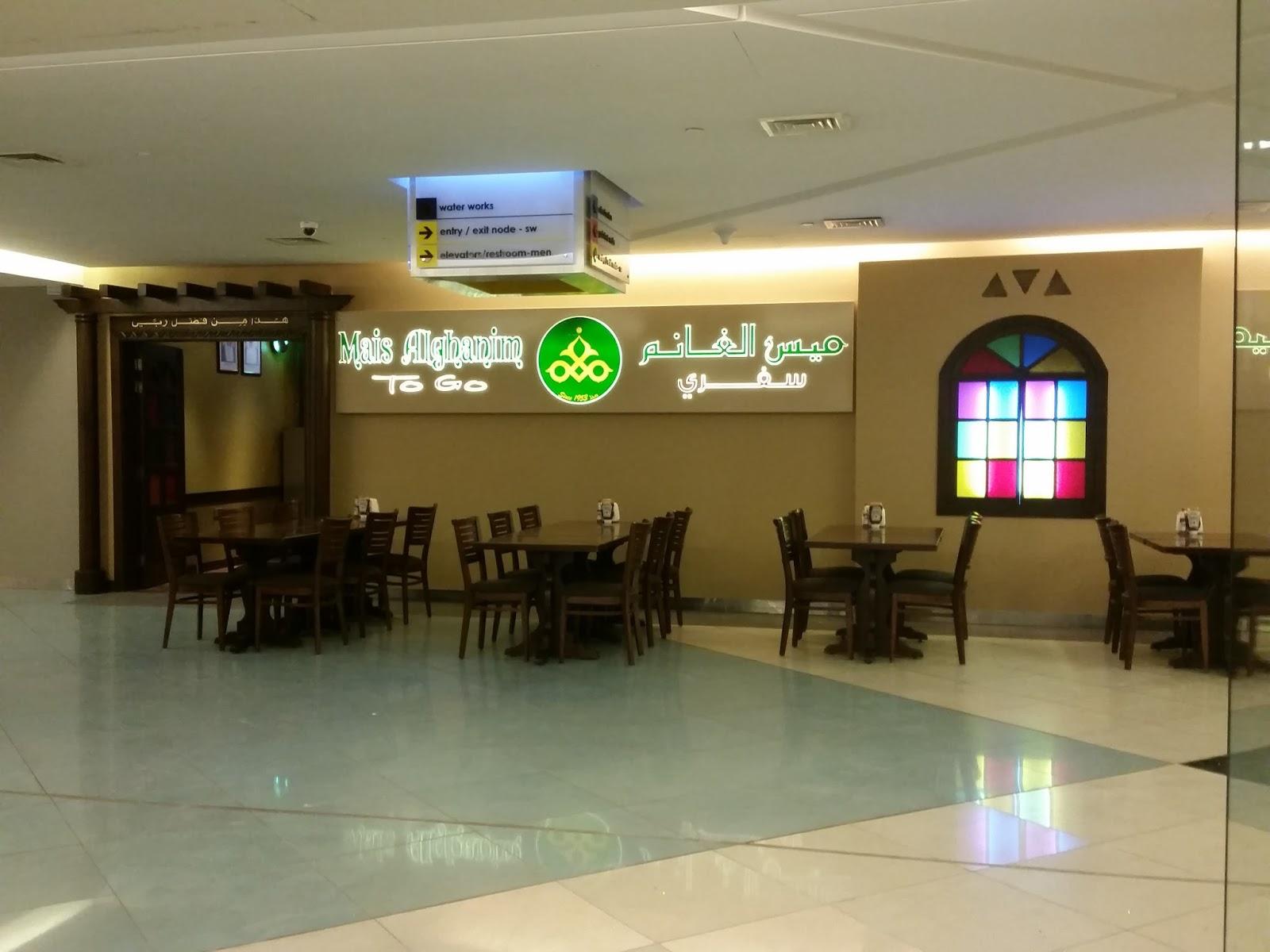 Hanging Chair Kuwait Bistro Dining Cushions Creative Design Center Shuwaikh Life In