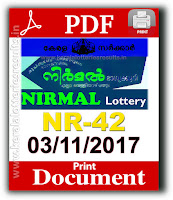 keralalotteries, kerala lottery, keralalotteryresult, kerala lottery result, kerala lottery result live, kerala lottery results, kerala lottery today, kerala lottery result today, kerala lottery results today, today kerala lottery result, kerala lottery result 3.11.2017nirmal lottery nr 42, nirmal lottery, nirmal lottery today result, nirmal lottery result yesterday, nirmal lottery nr42, nirmal lottery 03.11.2017, 3-11-2017 kerala result