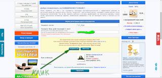 Правильная регистрация на SharkPromotion