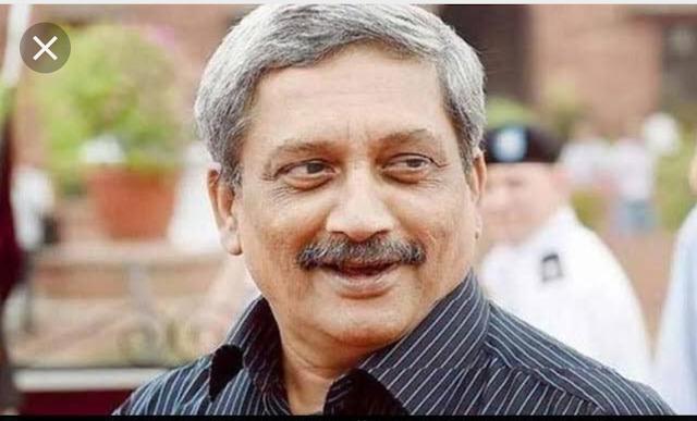 Manohar Parrikar, Goa Chief Minister, Dies At 63 After Battling Cancer  ఒక సామాన్య ముఖ్య మంత్రి. అసెంబ్లీ కి స్కూటర్ మీద వెళతారు. ప్రోటోకాల్ ఉండదు పోలీస్ కేస్ లలో జోక్యం ఉండదు ఆ రాష్ట్ర ముఖ్య మంత్రి ని కేంద్ర ప్రభుత్వం మంత్రి పదవి ఇచ్చి రమ్మంది.