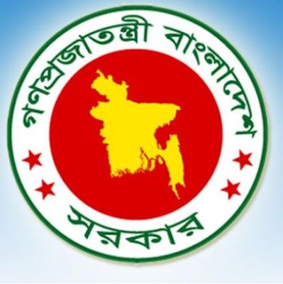 বাংলাদেশ আনসার ও গ্রাম প্রতিরক্ষা বাহিনীর বিশাল নিয়োগ বিজ্ঞপ্তি