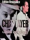 Cheb Tayeb-Dmou3ek Houma Slakek 2017