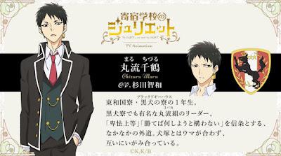 Tomokazu Sugita se une a su reparto de voces como Chizuru Maru.