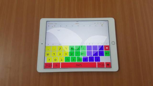 Novo aplicativo de Israel ajuda crianças com dificuldades de aprendizagem a digitar