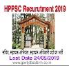 HPPSC Recruitment 2019 – HP Subordinate Allied Services Main Exam Apply