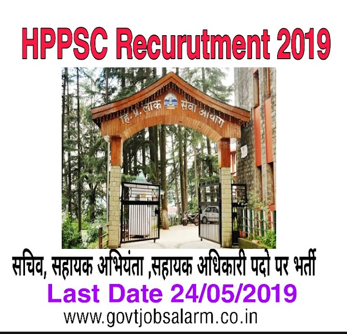 HPPSC Recruitment 2019 – HP Subordinate Allied Services Main Exam Apply