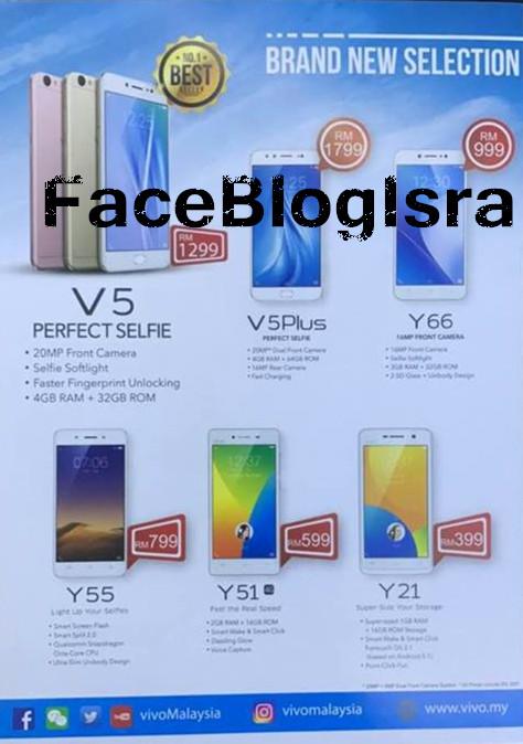 Vivo v5 lite (vivo 1609) android smartphone. Faceblogisra: HARGA VIVO V5 PLUS SELEPAS VIVO V5