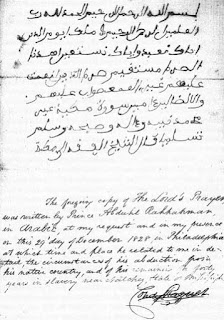 The Progler Papers: Ben Ali and the Arabic Diary (Part One)