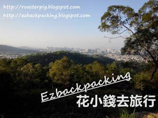 大棠燒烤風景