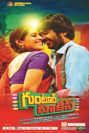 Guntur Talkies (2016) 800Mb Full Hindi Dubbed Movie Download 720p HDRip thumbnail