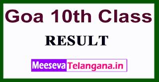 Goa 10th Class Results 2017