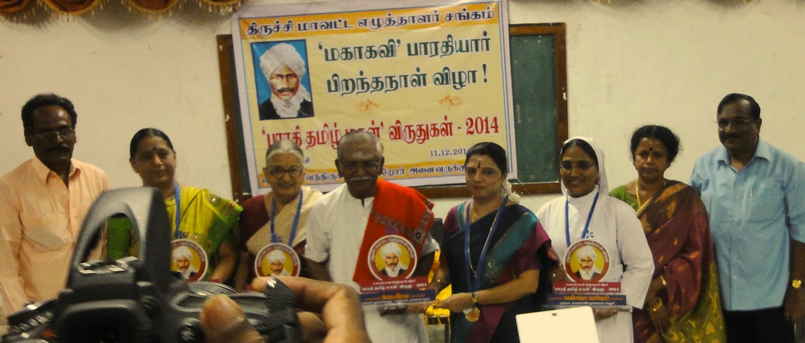 Batathi's birthday celebrated by writers association in Trichy