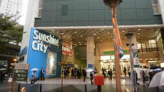 Sunshine City - Tokyo