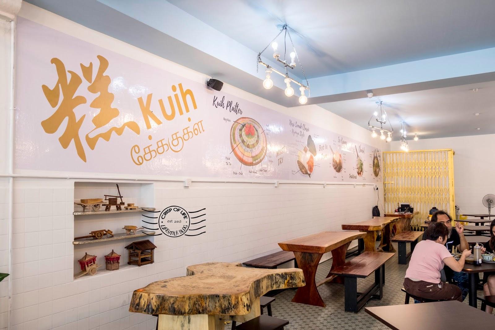 Kuih Culture 糕点文化坊 @ Lebuh Kimberly, Penang
