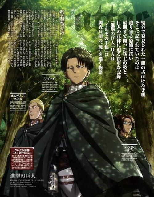 Descargar Shingeki no Kyojin [3 - 3][Ova][Sub Español][MEGA] HDL]