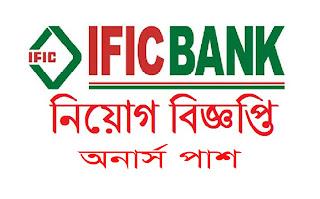 IFIC bank job circular 2018