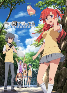 Download Ano Natsu de Matteru BD Subtitle Indonesia Batch Episode 1 – 12 + OVA