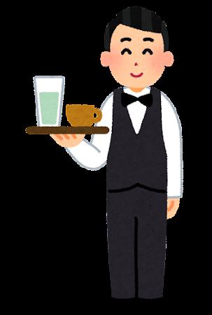 job_waiter.png
