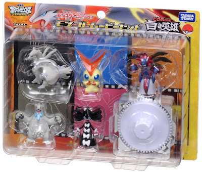 Reshiram figure Takara Tomy Monster Collection 2011 movie set