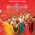 Shatamanam Bhavati @ 16 Days Worldwide Collections