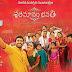 Shatamanam Bhavati @ 16 Days Worldwide Collections