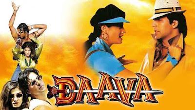 نوێ فلمی هندی دۆبلاژی كوردی راجو Daava 1997
