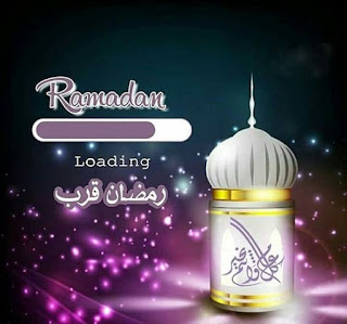 فضفض لـــ رمضان