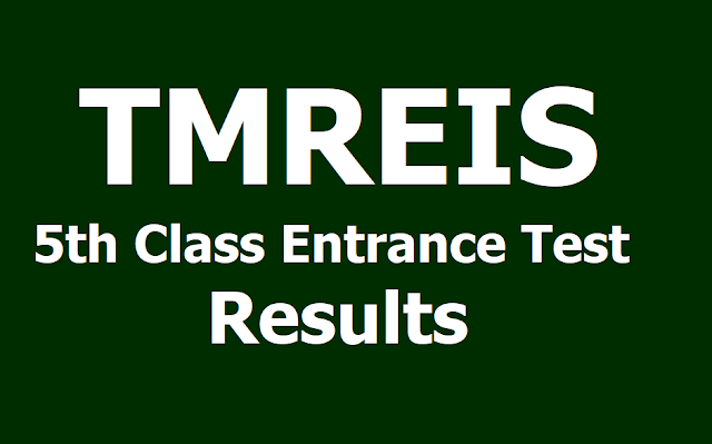 TMREIS 5th Class Entrance Test Results