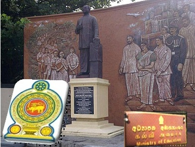 Sri Lanka School Curriculum to be changed this year