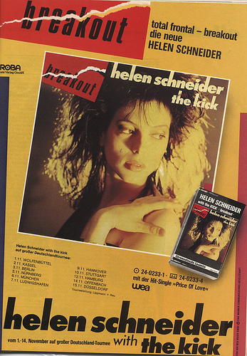 Vinyl Record Adverts Rock Music 1970s Vintage Everyday