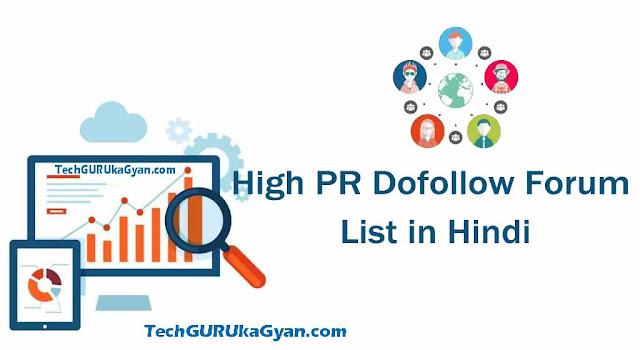 High-PR-forum-list-Hindi