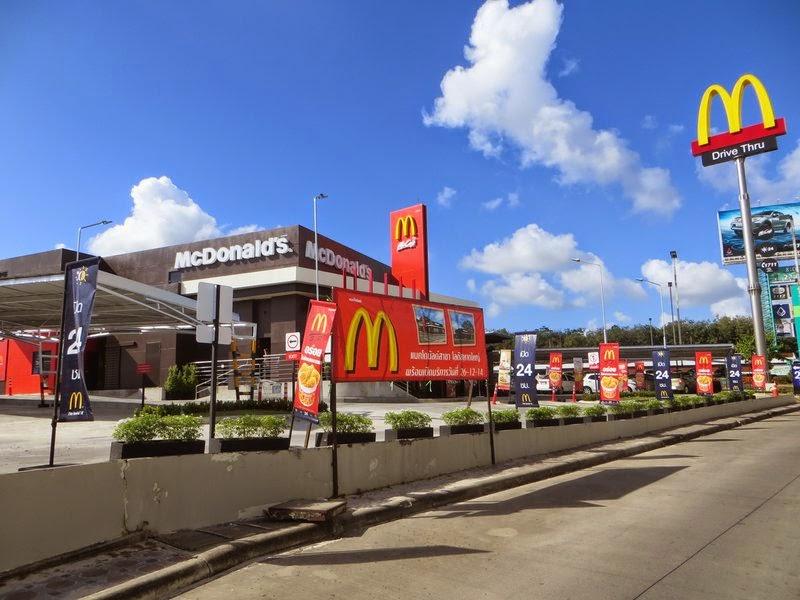 Макдональдс Таиланд