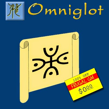 Free GM Resource: Omniglot