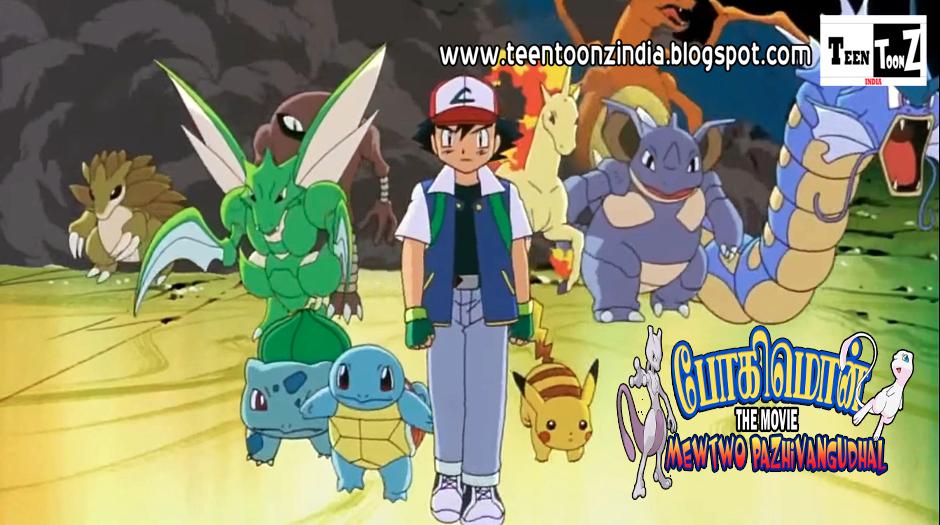Teen Toonz India Pokemon Movie Mewtwo Ka Badla Tamil Dubbed