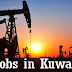 Recruitment to Kuwait-Maintenance Personnel for Large Oil & Gas Project