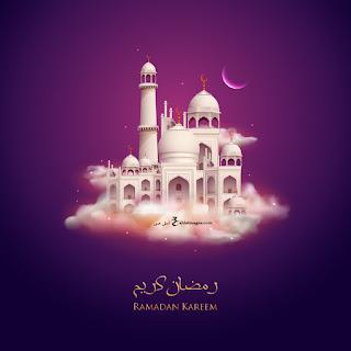 خلفيات تهاني رمضانية 2019