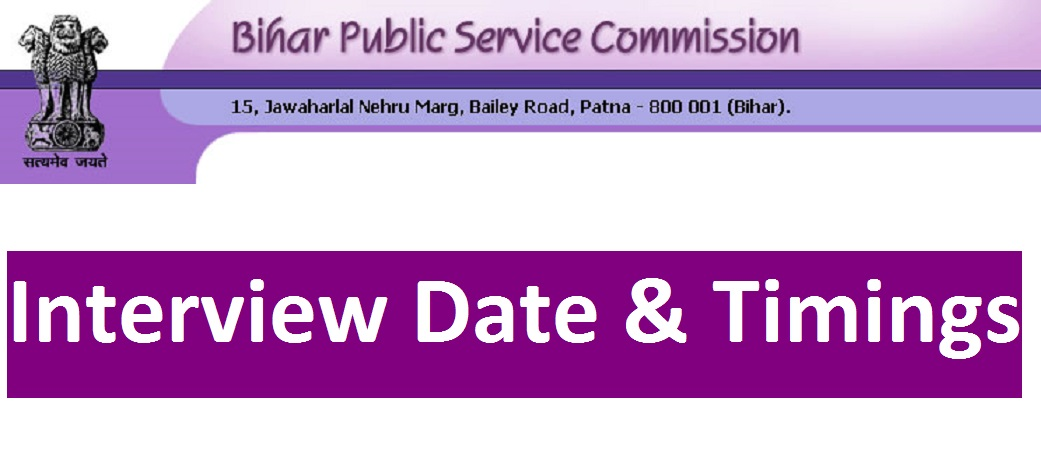 BPSC 56th to 59th Common Combined Competitive Examination