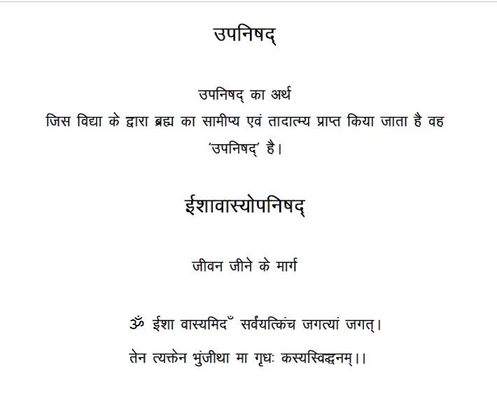 shiva samhita in hindi pdf free
